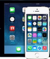 iOS 8.1.1 быстрее, чем iOS 8, но медленнее, чем iOS 7.1.2