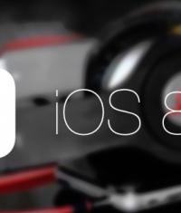 Apple опубликовала iOS 8.4 beta 3