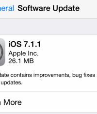 Apple выпустила iOS 7.1.1 - интересных изменений нет