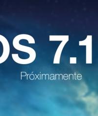 Вскоре выйдет новая версия iOS 7.1.2