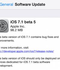 Apple повысила уровень защиты в iOS 7.1 Beta 5