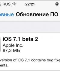 iOS 7.1 Beta 2 стала доступна для разработчиков