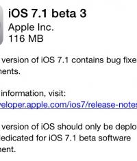 iOS 7.1 Beta 3 ссылки и список изменений