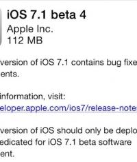 Разработчики получили iOS 7.1 Beta 4 со скудным списком изменений