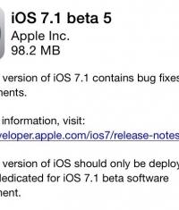 Разработчики получили iOS 7.1 Beta 5