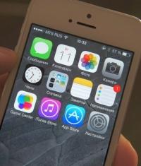 В iOS 7.1 появится возможность удалить файл обновления