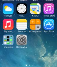 iOS 7 установлена на 82% всех мобильных устройств Apple