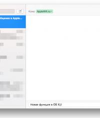 В iOS 8.1 и OS X Yosemite GM заработала функция SMS Continuity