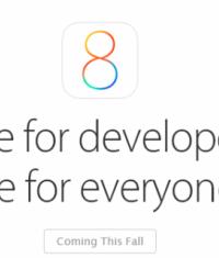 iOS 8 - сенсация которую все ждали и которой не произошло