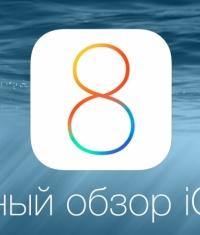 Видеообзор iOS 8 Beta 1 от Wylsacom