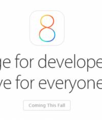Релиз 3-ей бета-версии iOS 8 назначили на 8 июля