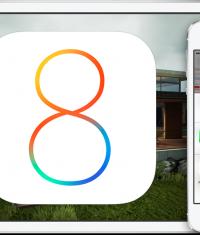4 августа выйдет iOS 8 бета 5, а GM-версия – в сентябре