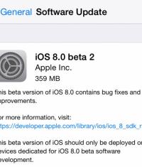 iOS 8 Бета 2 (12A4297e) доступна для разработчиков
