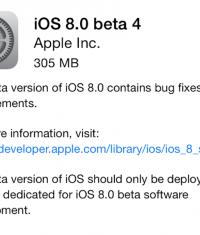 iOS 8 Бета 4 (12A4331d) стала доступна для разработчиков4