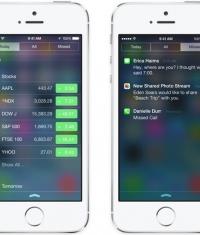 В iOS 8 будет обновлен Центр уведомлений и iMessage, и исчезнет Game Center