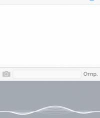 iOS 8 и OS X Yosemite распознают диктовну на русском и других языках (даже мат)