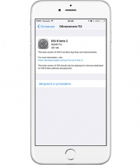 Вышла iOS 9 beta 2 вместе с watchOS 2 beta 2