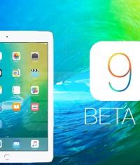 Вышла iOS 9 beta 4: все особенности обновления