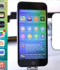 Вышла iOS 9 beta 5: что нового?