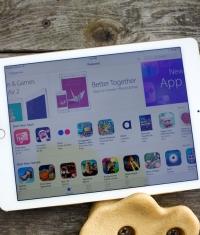 Вышла новая реклама iPad Air 2«Change» [видео]