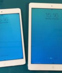 В iOS 7.1 «засветились» два новых iPad