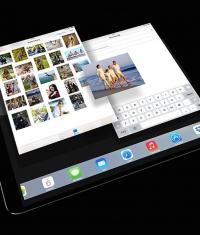 Новый iPad Pro официально анонсируют ближе к концу этого года