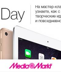 Представители Apple проведут мастер-класс в российских магазинах Media Markt