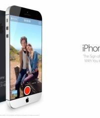 iPhone 6 несмотря на увеличенные габариты будет легче 5S