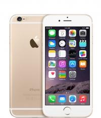 iOS 9 будет самой эффективной по потреблению энергии батареи