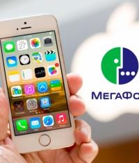 Мегафон заключил контракт с Apple на прямые поставки iPhone