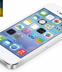 Стоимость официальных iPhone в Украине будет выше, чем в России