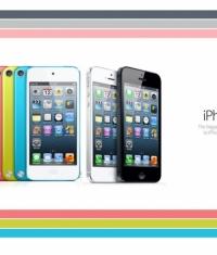 Потребители Apple хотят то, чего пока еще нет у «Яблочных»!