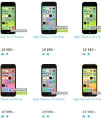 В России стартуют продажи iPhone 5c 8ГБ (но по цене 16ГБ)