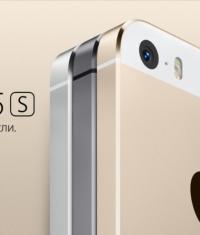 За 2013 год в России было продано 1.57 миллиона iPhone
