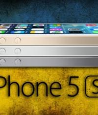 iPhone официально продается в Украине
