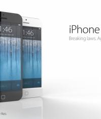 Стоимость iPhone 6 может составить 749 долларов за младшую модель