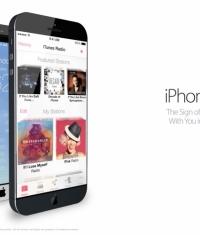 Полноценное производство iPhone 6 начнется в середине лета