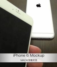 Появилось видео с задними крышками iPhone 6
