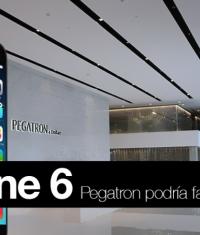 4.7 дюймовый iPhone 6 уже собирается на заводах Pegatron