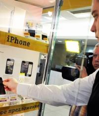«Билайн» закупит до 2016 года 600 тысяч iPhone – такие новые обязательства