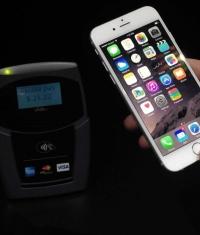 Новый патент Apple: полностью безопасные денежные переводы
