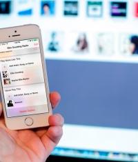 В iOS 8 появится отдельное приложение для iTunes Radio