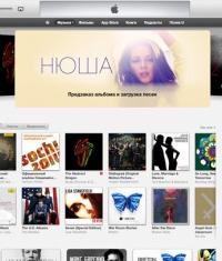 В российском iTunes был замечен пиратский контент