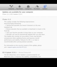Встречайте новинку - Обновленный iTunes 11.2!