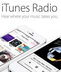 Айан Роджерс будет возглавлять iTunes Radio