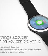 Презентацию iPhone 6 и iWatch подтверждена Bloomberg