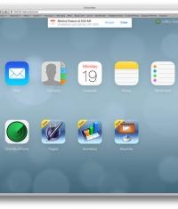 Apple открыла доступ к iWork пользователям Android и Windows