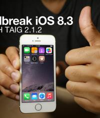 TaiG опубликовала джейлбрейк для iOS 8.3 с индексом 2.1.2