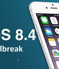 Джейлбрейк iOS 8.4 будет. Видеоподтверждение.