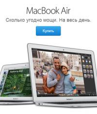 Новые Macbook Air 2014 - новое поколение с новой ценой